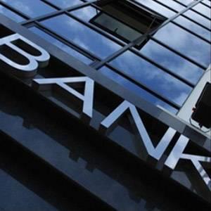 «Росбанк» и «Трейд.Су» анализируют рынок банковских услуг