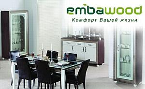 «EMBAWOOD»  принимает участие в Киевском Международном Мебельном форуме
