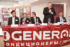 Дилерский съезд «Дженерал-Трейд»-2011