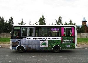 """Уютные автобусы от """"Леруа Мерлен"""""""