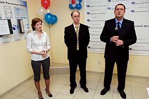 «Единый расчетный центр» презентовал офис современного формата