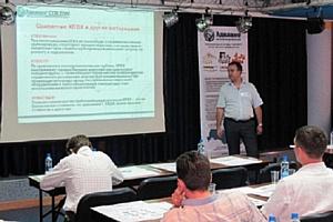 Компания «АДЕЛАНТ» приглашает на практический семинар