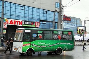 «Жизнь на даче» превращает автобусы в теплицы