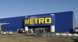 В Алтайском крае открылся первый гипермаркет METRO