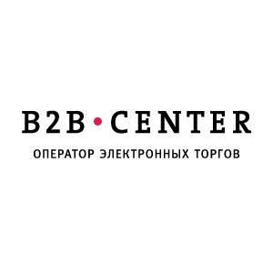 Холдинг «Вертолеты России» реформирует закупочную деятельность в интересах предприятий холдинга и поставщиков