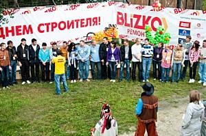 Новосибирские строители разделились на ковбоев и индейцев