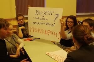 Рига встречает победителей Молодежного фестиваля  «Культурной столице – культуру мира»
