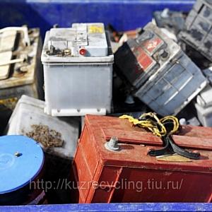 Куда сдать старый аккумулятор?
