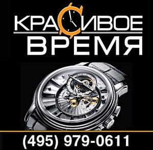 КрасивоеВремя.рф: Время подарков приближается...