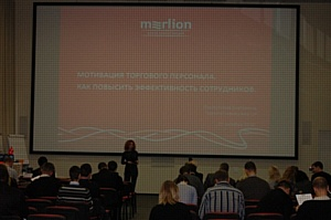 HR-сообщество вновь встретилось в Клубе Центра Компетенций MERLION