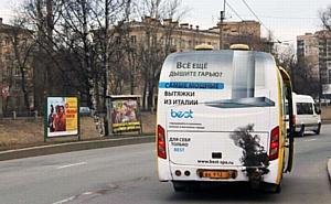 Всего 5 автобусов могут значительно повысить осведомленность аудитории о бренде