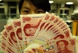 Зарубежная стажировка в Китае. Господдержка малого и среднего бизнеса