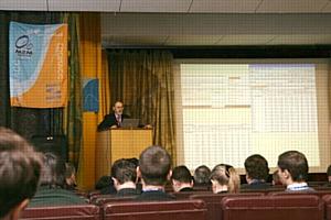 Техническая конференция «ТЕХНО Курсы для тех, кто в курсе-2010»