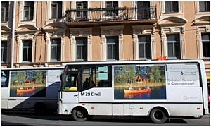 Мечты петербуржцев размещаются на транспорте