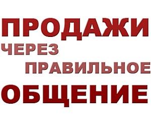 """Бизнес-школа ""Капитал"" научит продажам компании Екатеринбурга"