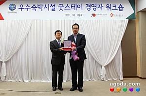 Agoda.com получает награду Goodstay от Корейской Организации Туризма