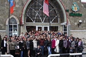 Компания «Пуратос» провела международный семинар
