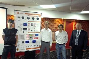 Специалисты КОДОС провели семинар в Уфе