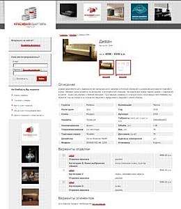 Представляем сайт fineflat.ru. - он-лайн система поиска и покупки товаров для дома, работы и улицы