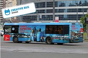 Самые креативные на транспорте