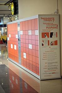 Количество Постаматов и пунктов выдачи PickPoint в сумме перешло границу в 100 точек в 20 городах России