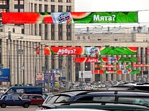 Москва без рекламных перетяжек