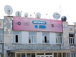 «Рейдерский захват» телеканала «Экспресс» в Пензе