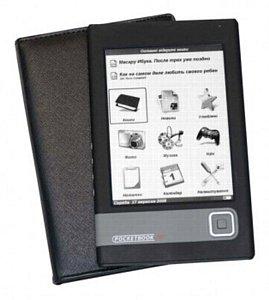 E-book: новый продукт в ассортименте MERLION