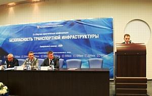 Компания «Аркан» представила решения по обеспечению  безопасности автомобильного и водного транспорта на отраслевом форуме Sfitex