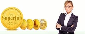 ЗАО «Натусана» присвоено звание «Привлекательный работодатель-2011»