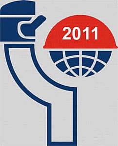XV юбилейная Международная специализированная выставка «Безопасность и охрана труда»