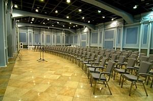 Пятая юбилейная конференция «Основные изменения бюджетного и налогового законодательства. Практика применения-2010».