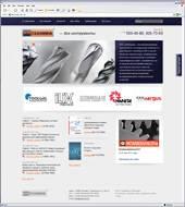 Разработан новый сайт для «Интехники»