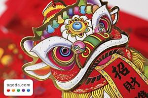 Agoda.com проводит суперраспродажу в год Дракона – скидки до 56% на отели в Китае