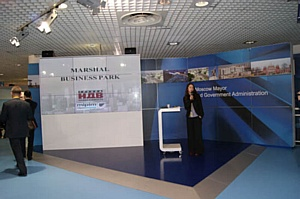 НДВ-Недвижимость представила на МИПИМ-2010 проекты на 400 млн евро
