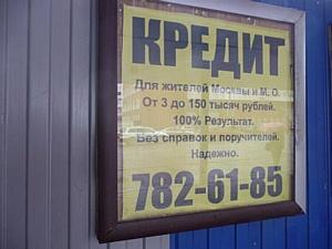 Сити-форматы на остановках в Подольске