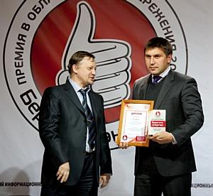 Dyson стала лауреатом премии «Берегите Энергию»!