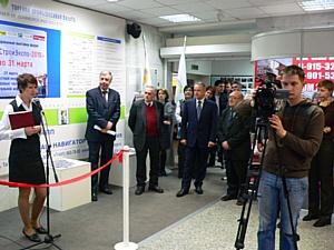 В Дмитровской ТПП открылась ежегодная выставка – форум   «Дмитровстройэкспо - 2010».