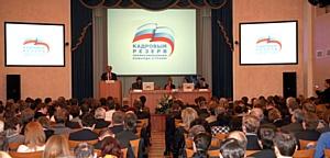 Резервисты меняют представление об инновационном подходе в российском образовании