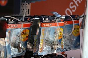 OSRAM запустила совместную с Media Markt акцию по утилизации энергосберегающих ламп