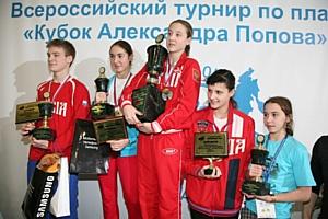 Samsung поздравляет победителей всероссийского турнира «Кубок Александра Попова по плаванию»