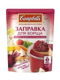 У бульонов и заправок Campbell's® Домашняя Классика® - новый дизайн