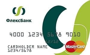 ФлексБанк внедрил комплекс приложений ЦФТ-Банк для банковской карты «ФлексКомфорт»