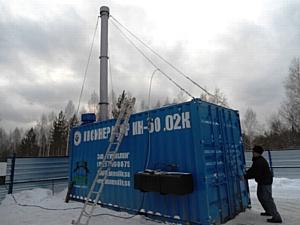В Томске введен в эксплуатацию инсинератор для сжигания опасных отходов