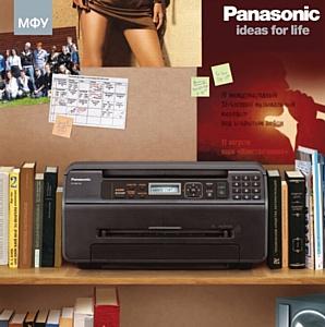 Сессия в стиле KX-MB1500RU или МФУ Panasonic для учебы