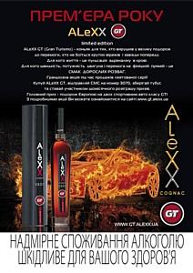 Премьера года от ALeXX - GT