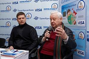 """Фонд социальной помощи детям """"Расправь крылья!» и ОАО «ТрансКредитБанк» представили благотворительную карту VISA «Я помогаю детям!»"""