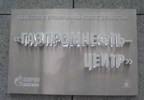 В Калуге состоялось открытие новой АЗС под брендом «Газпромнефть»