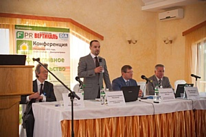 Доклад президента компании Action Data Group Сергея Даскалу