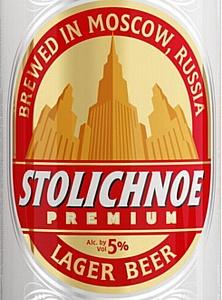 Очаковское пиво «Столичное Премиум» теперь в алюминиевой банке